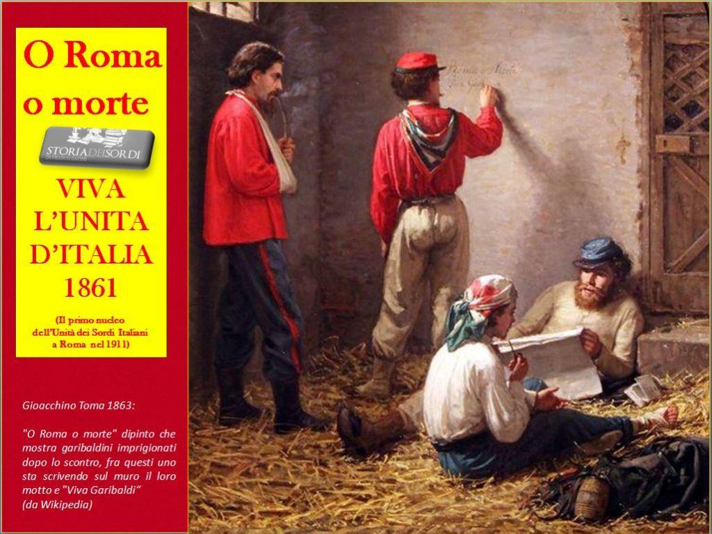 O Roma o Morte Unita sordi 1911