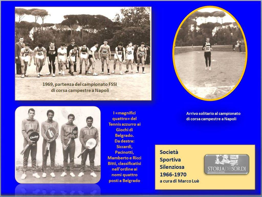SSS 1966 - 1970 c