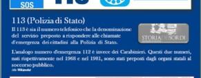 Il 113, il numero d'emergenza della Polizia di Stato, compie quarant'anni (Newsletter della Storia dei Sordi n. 476 del  21 aprile 2008)
