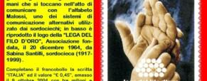 """Chiusi i lavori di """"Io per gli altri"""" Conferenza Nazionale delle Persone sordocieche  (Newsletter della Storia dei Sordi n. 506 del 31 maggio 2008)"""
