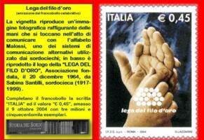 Presentazione della biografia di Sabina Santilli presso il Liceo Statale Benedetto Croce di Avezzano