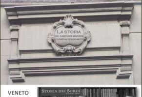 Veneto: Santuario di Santa Maria Assunta di Borbiago (Venezia)